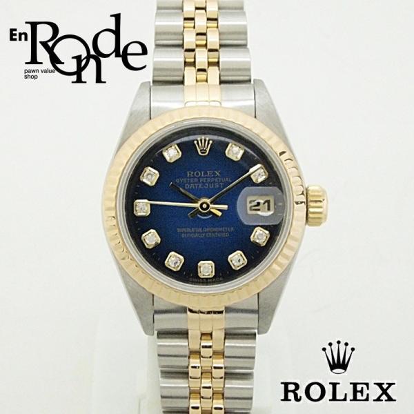 ロレックス ROLEX レディース腕時計 デイトジャスト 69173G SS(ステンレス)/YG ダイヤ ブル−グラデーション文字盤 中古 新入荷 おすすめ ronde