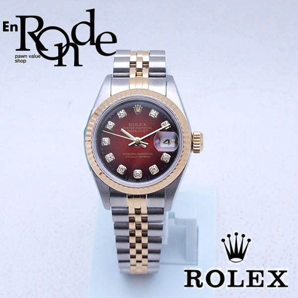 ロレックス ROLEX レディース腕時計 デイトジャスト 69173G SS/YG チェリーグラデーション文字盤 中古 新入荷 おすすめ RO0173 新着|ronde
