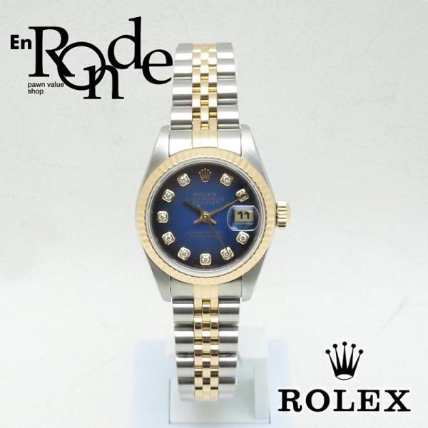 ロレックス ROLEX レディース腕時計 デイトジャスト 79173G SS/YG/10PD ブルーグラデーション文字盤 中古 新入荷 おすすめ RO0156|ronde
