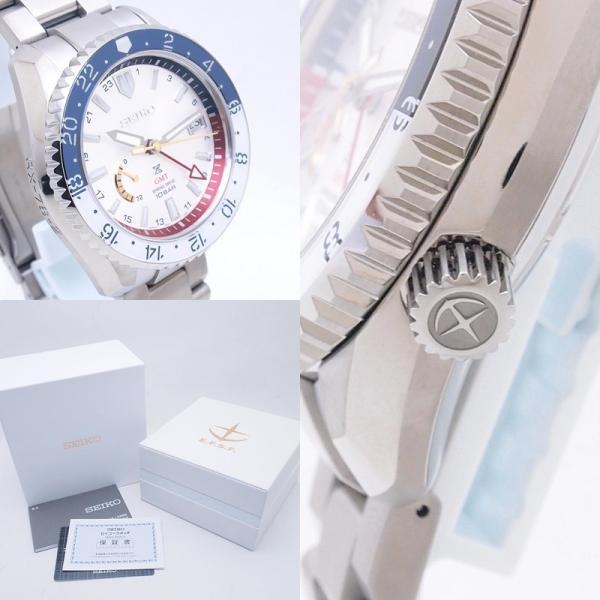 セイコー メンズ腕時計 プロスペックスGMT SBDB033 Ti(チタン) シルバー文字盤 中古 新入荷 おすすめ OW0188 新着 ronde 05