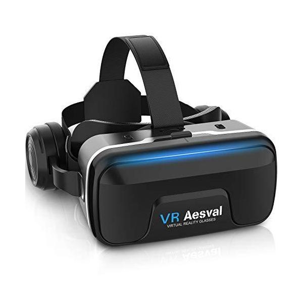 令和3年最新 VRゴーグルVRヘッドセットVRヘッドマウントディスプレイ超広角120°焦点距離&瞳孔間距離調整可4.7
