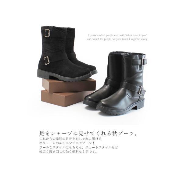 ショートブーツ レディース 黒 エンジニアブーツ ショート丈 ローヒール ブーツ le-4273