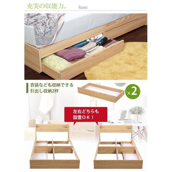 ベッド ダブルベッド ベッドフレーム 収納付きベッド コンセント付き 木製 エミー|room-cr|03