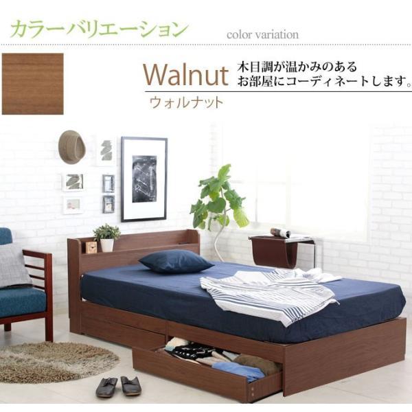 ベッド ダブルベッド ベッドフレーム 収納付きベッド コンセント付き 木製 エミー|room-cr|06