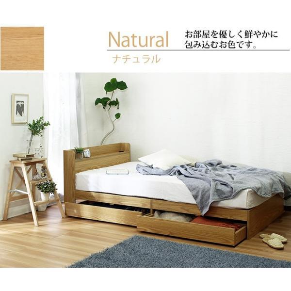 ベッド ダブルベッド ベッドフレーム 収納付きベッド コンセント付き 木製 エミー|room-cr|07