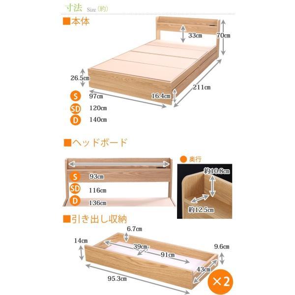 ベッド シングルベッド ベッドフレーム 収納付きベッド コンセント付き 木製 エミー|room-cr|08