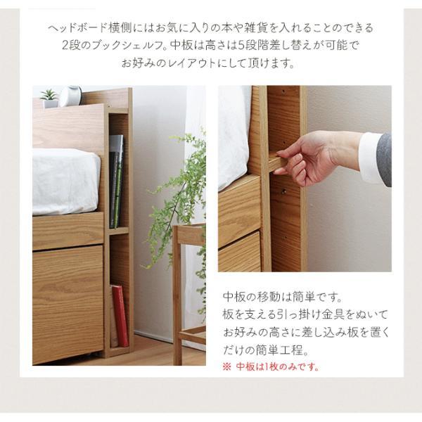 大収納ベッド オムニア チェストベッド ベッドフレーム シングルサイズ ブックシェルフ 2口コンセント 引出し収納 床下収納|room-cr|03