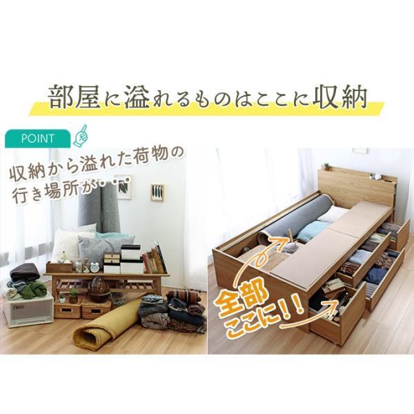 大収納ベッド オムニア チェストベッド ベッドフレーム シングルサイズ ブックシェルフ 2口コンセント 引出し収納 床下収納|room-cr|04