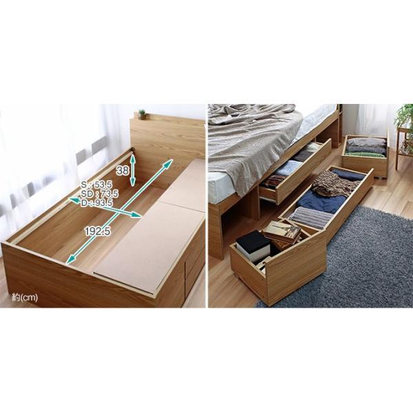 大収納ベッド オムニア チェストベッド ベッドフレーム シングルサイズ ブックシェルフ 2口コンセント 引出し収納 床下収納|room-cr|05