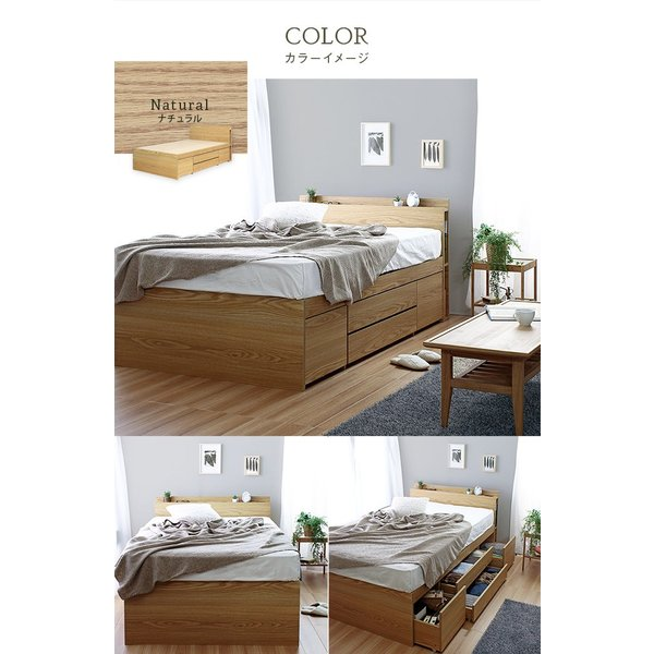 大収納ベッド オムニア チェストベッド ベッドフレーム シングルサイズ ブックシェルフ 2口コンセント 引出し収納 床下収納|room-cr|06