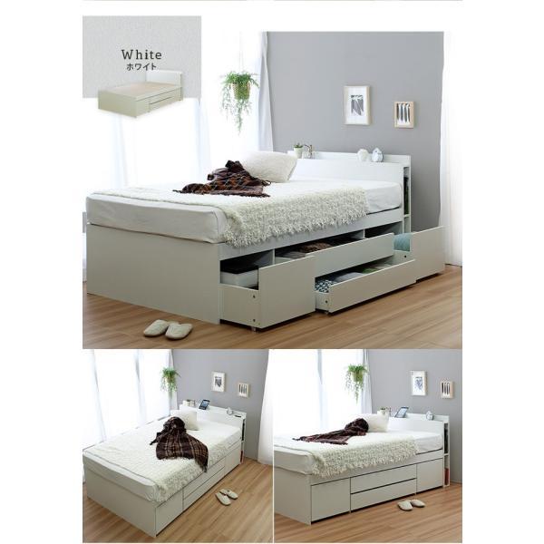 大収納ベッド オムニア チェストベッド ベッドフレーム シングルサイズ ブックシェルフ 2口コンセント 引出し収納 床下収納|room-cr|07
