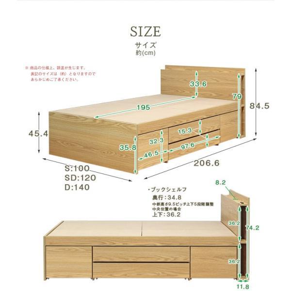 大収納ベッド オムニア チェストベッド ベッドフレーム シングルサイズ ブックシェルフ 2口コンセント 引出し収納 床下収納|room-cr|08