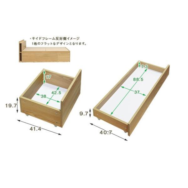 大収納ベッド オムニア チェストベッド ベッドフレーム シングルサイズ ブックシェルフ 2口コンセント 引出し収納 床下収納|room-cr|09