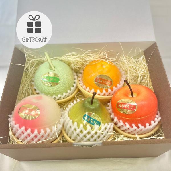 京寿楽庵 フルーツアラモード ゼリー詰め合わせ  清水白桃・フジりんご・山形ラフランス・マスクメロン  (箱付き)