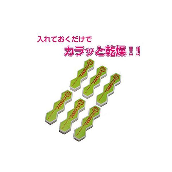 富士パックス販売 カラッとサラッと110番 FP-292