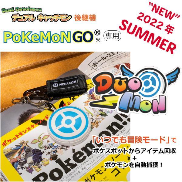 デュアルキャッチモン 2020新型 1年保障 ポケモンgo pokemon go ポケモンゴー 2台 ポケモン自動捕獲 ポケスポット