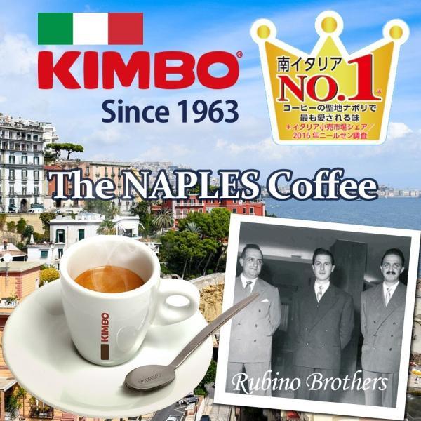 キンボは南イタリア ナンバー1のコーヒーメーカー