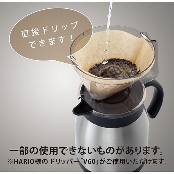 ステンレス カフェサーバー 0.8L 2〜6杯用 コーヒーサーバー 保温 (アトラス)シルバー ブラック ACS-800|roomdesign|04