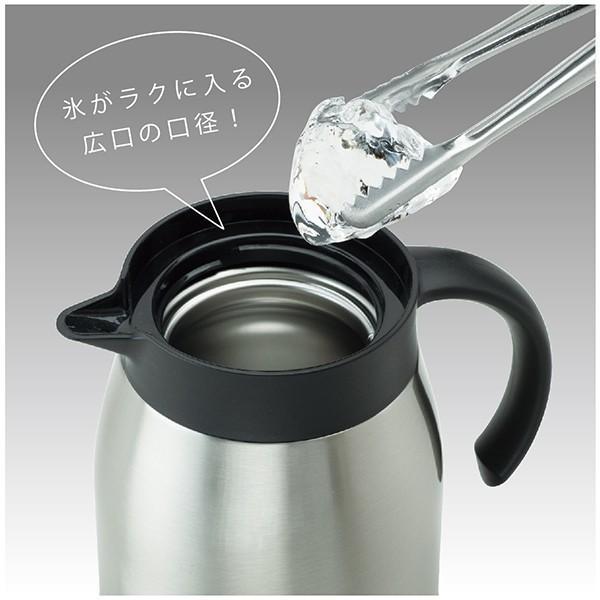 ステンレス カフェサーバー 0.8L 2〜6杯用 コーヒーサーバー 保温 (アトラス)シルバー ブラック ACS-800|roomdesign|06