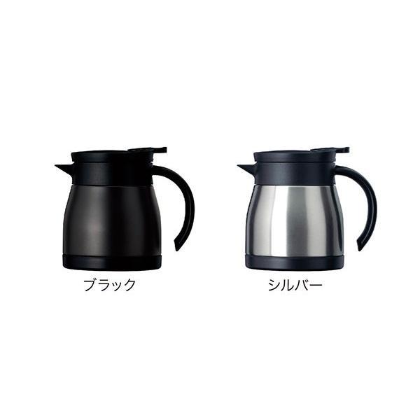 ステンレス カフェサーバー 0.8L 2〜6杯用 コーヒーサーバー 保温 (アトラス)シルバー ブラック ACS-800|roomdesign|09