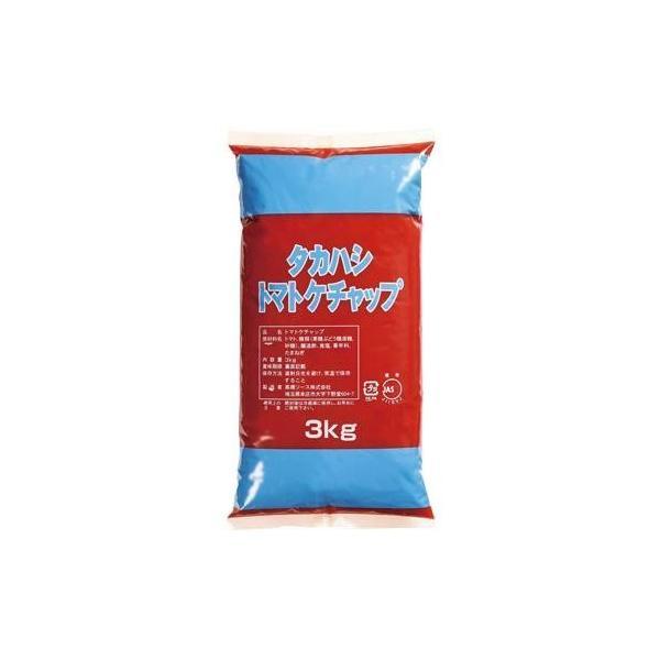 タカハシソース 業務用トマトケチャップ 3kg 4個セット 017032(同梱・代引き不可)
