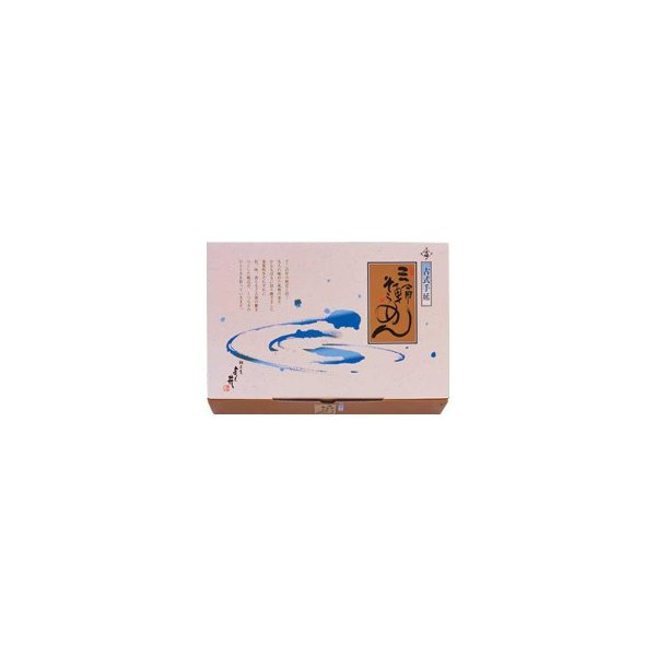 よし井 三輪素麺 カラーダン 40束 2kg(同梱・代引き不可)
