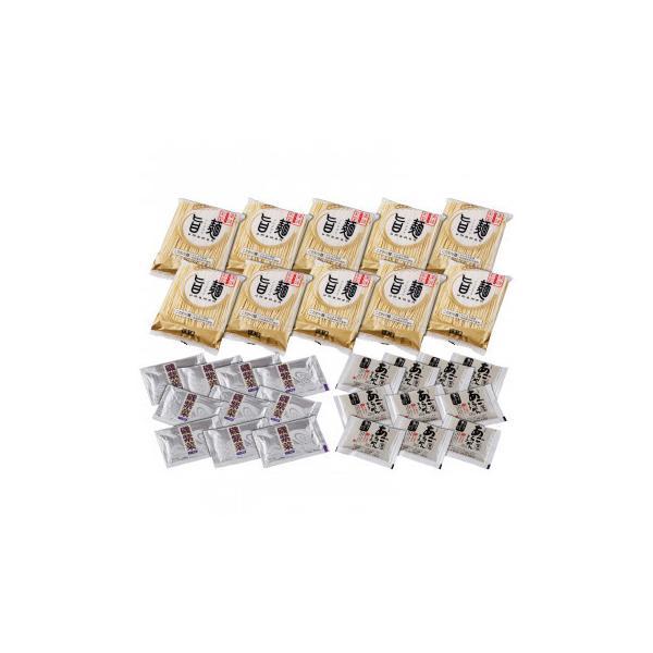 「旨麺」あごだし醤油ラーメンセット(磯紫菜付) 10食セット FA-10i(同梱・代引き不可)