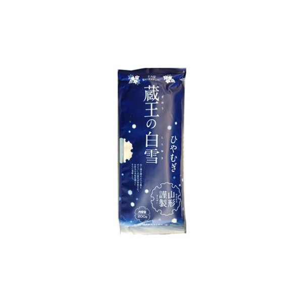 みうら食品 蔵王の白雪ひやむぎ 200g×15袋(同梱・代引き不可)
