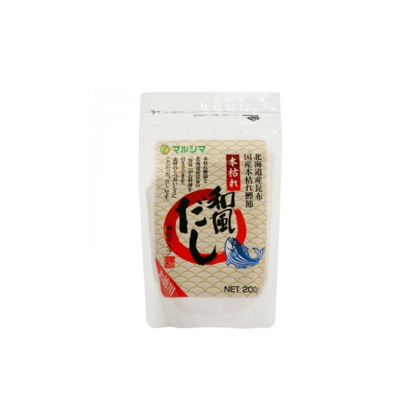 マルシマ 本枯れ和風だし 顆粒タイプ お徳用 200g×2袋 2008(同梱・代引き不可)