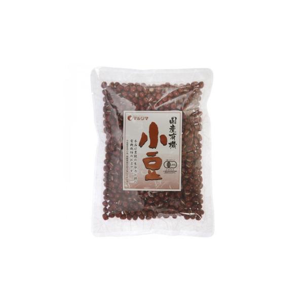 マルシマ 国産有機 小豆 200g×3袋 2315(同梱・代引き不可)
