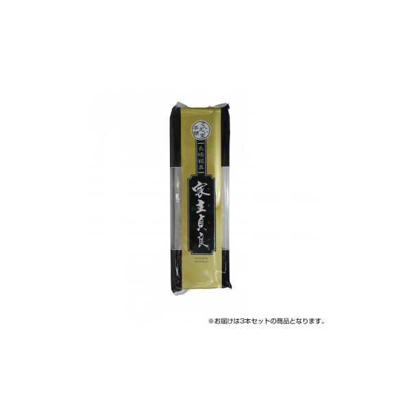 長崎名物 カステラ 3本セット(同梱・代引き不可)