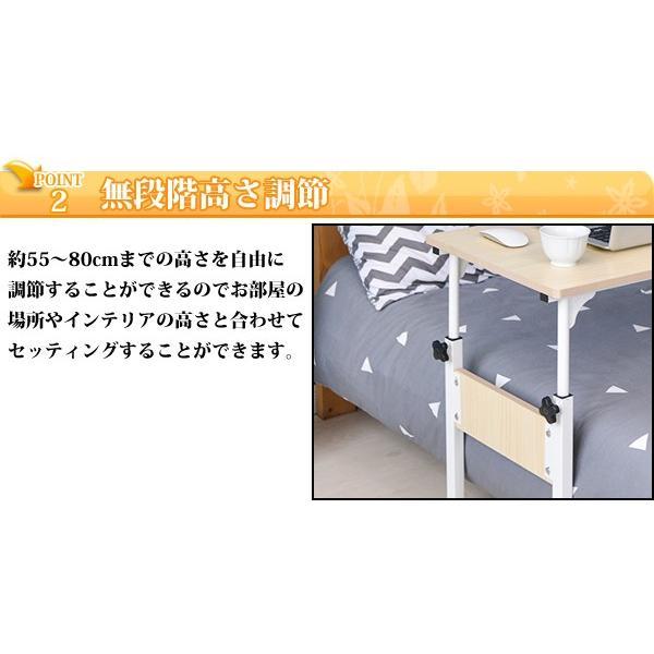 (訳アリ) サイドテーブル 昇降式 高さ調整 キャスター付 60cm 40cm 木目 EA-ST04 ダークウッド ナチュラルウッド ブラウンウッド|roomdesign|06