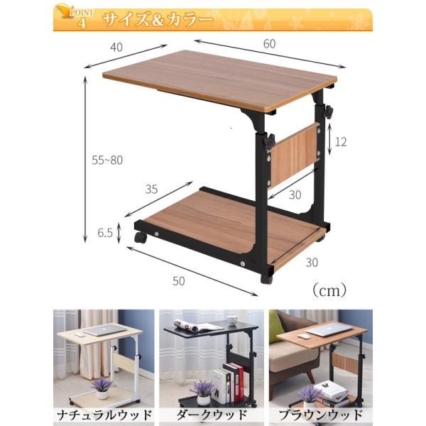 (訳アリ) サイドテーブル 昇降式 高さ調整 キャスター付 60cm 40cm 木目 EA-ST04 ダークウッド ナチュラルウッド ブラウンウッド|roomdesign|08