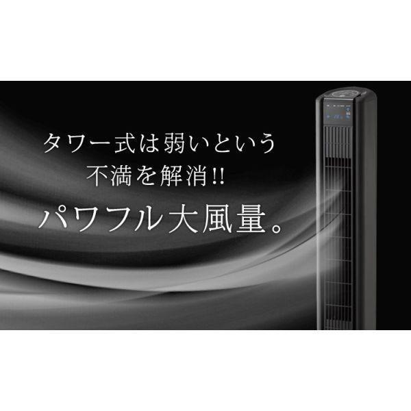 扇風機 タワーファン タワー型 節電 首振り パワフル リモコン付 液晶 温度センサー 広範囲 タイマー付 おしゃれ ツインバード TWINBIRD EF-DJ43B ブラック roomdesign 03