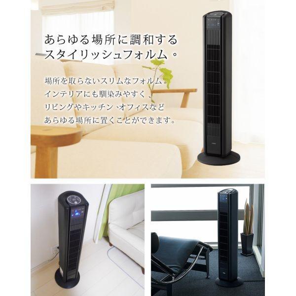 扇風機 タワーファン タワー型 節電 首振り パワフル リモコン付 液晶 温度センサー 広範囲 タイマー付 おしゃれ ツインバード TWINBIRD EF-DJ43B ブラック roomdesign 04