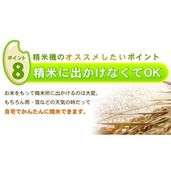精米機 家庭用 自宅用 精米器 精米御膳 米びつ 1合 2合 3合 ツインバード TWINBIRD MR-E800W ホワイト|roomdesign|11