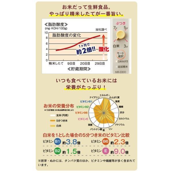 精米機 家庭用 自宅用 精米器 精米御膳 米びつ 1合 2合 3合 ツインバード TWINBIRD MR-E800W ホワイト|roomdesign|05