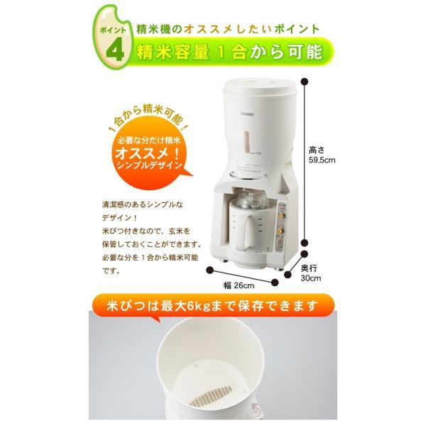 精米機 家庭用 自宅用 精米器 精米御膳 米びつ 1合 2合 3合 ツインバード TWINBIRD MR-E800W ホワイト|roomdesign|07