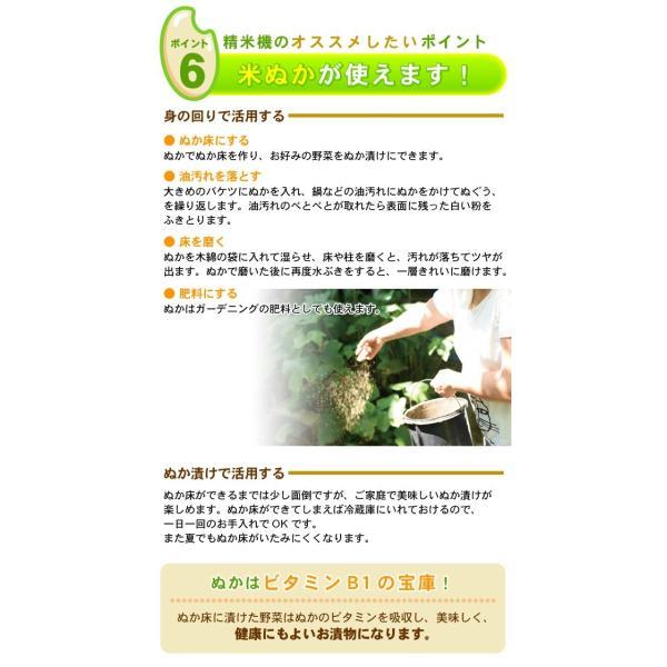 精米機 家庭用 自宅用 精米器 精米御膳 米びつ 1合 2合 3合 ツインバード TWINBIRD MR-E800W ホワイト|roomdesign|09