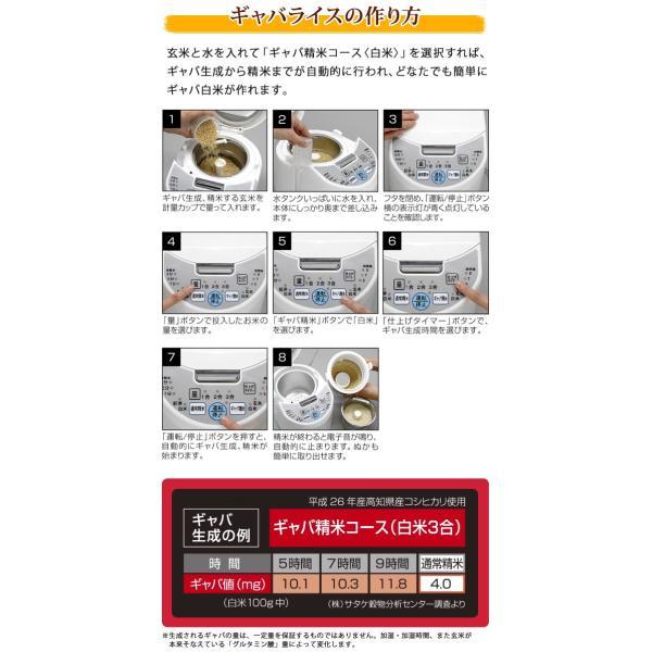 家庭用精米機 マジックミル ギャバミル 3合 GABA精米コース RSKM3D|roomdesign|04