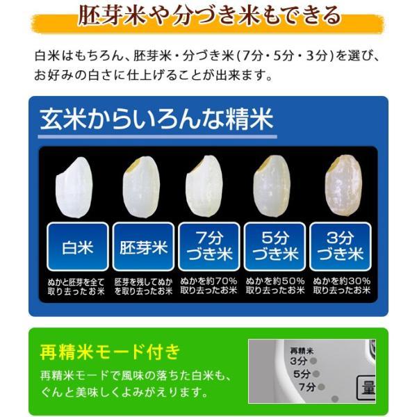 家庭用精米機 マジックミル ギャバミル 3合 GABA精米コース RSKM3D|roomdesign|05