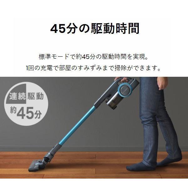 掃除機 コードレス 充電式 サイクロン方式 スティッククリーナー コンパクト S-cubism コードレスクリーナー ハンディクリーナー 2Way 掃除機 SCC-B02|roomdesign|02