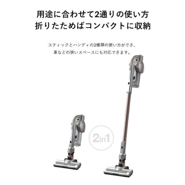 掃除機 コードレス 充電式 サイクロン方式 スティッククリーナー コンパクト S-cubism コードレスクリーナー ハンディクリーナー 2Way 掃除機 SCC-B02|roomdesign|03