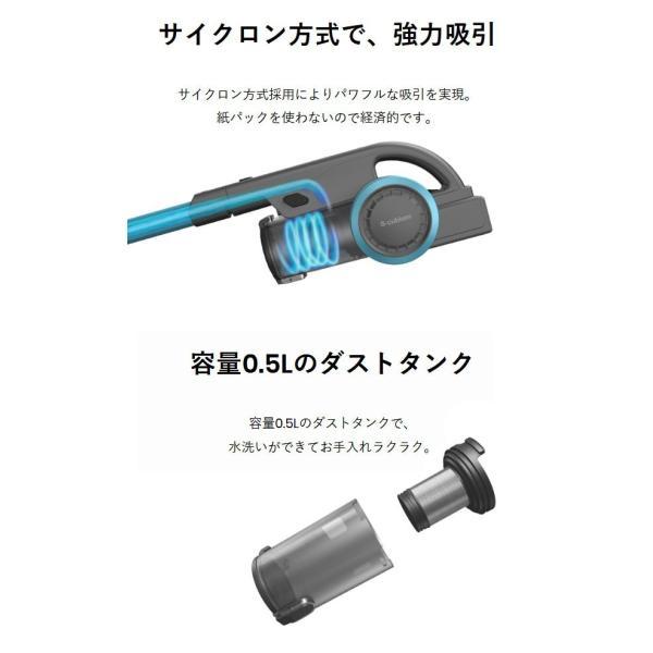 掃除機 コードレス 充電式 サイクロン方式 スティッククリーナー コンパクト S-cubism コードレスクリーナー ハンディクリーナー 2Way 掃除機 SCC-B02|roomdesign|04