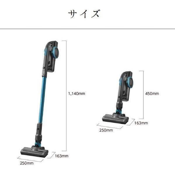 掃除機 コードレス 充電式 サイクロン方式 スティッククリーナー コンパクト S-cubism コードレスクリーナー ハンディクリーナー 2Way 掃除機 SCC-B02|roomdesign|05