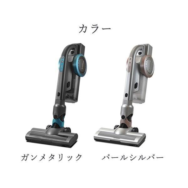 掃除機 コードレス 充電式 サイクロン方式 スティッククリーナー コンパクト S-cubism コードレスクリーナー ハンディクリーナー 2Way 掃除機 SCC-B02|roomdesign|06
