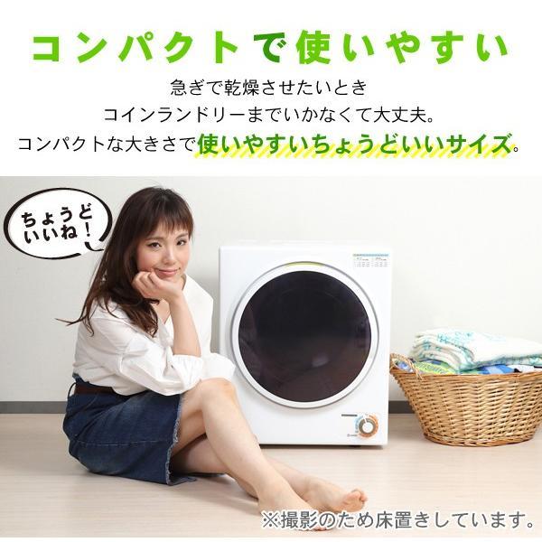 乾燥機 衣類 小型 衣類乾燥機 コンパクト 2.5kg 1人暮らし 梅雨 花粉 お手入れ簡単 衣類 SunRuck サンルック SR-ASD025W|roomdesign|02