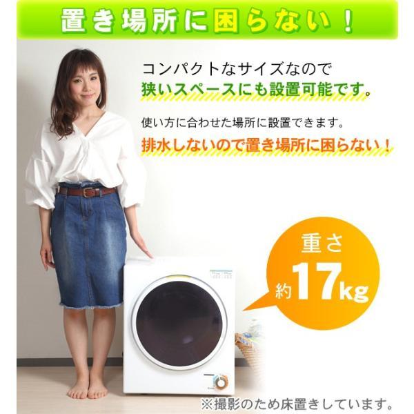 乾燥機 衣類 小型 衣類乾燥機 コンパクト 2.5kg 1人暮らし 梅雨 花粉 お手入れ簡単 衣類 SunRuck サンルック SR-ASD025W|roomdesign|03