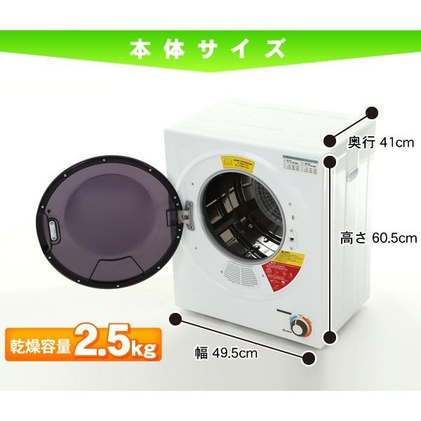 乾燥機 衣類 小型 衣類乾燥機 コンパクト 2.5kg 1人暮らし 梅雨 花粉 お手入れ簡単 衣類 SunRuck サンルック SR-ASD025W|roomdesign|04