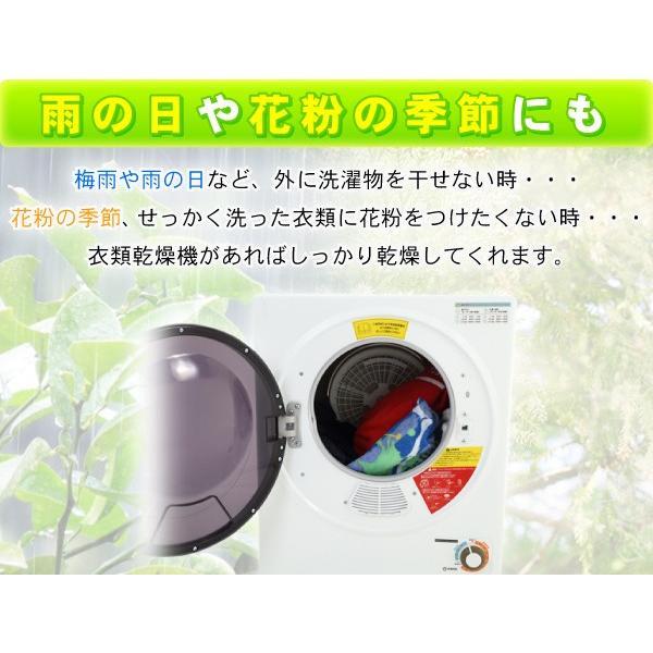 乾燥機 衣類 小型 衣類乾燥機 コンパクト 2.5kg 1人暮らし 梅雨 花粉 お手入れ簡単 衣類 SunRuck サンルック SR-ASD025W|roomdesign|05